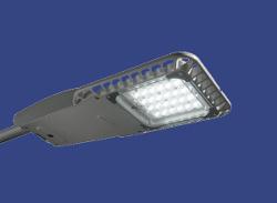 Plafoniere Per Lampioni Stradali : Proiettori ed armature stradali per giardini e aree industriali
